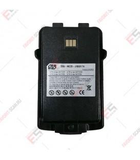 Аккумулятор для MobileBase DS5 (5800 мАч)