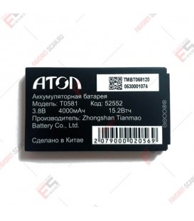 Аккумулятор для терминала АТОЛ Smart.Slim (4000 мАч)